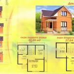 план дома дачного воронеж