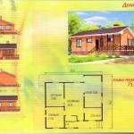 план дачного каркасного дома