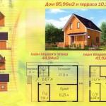 план каркасного дома воронеж